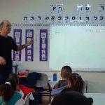 """שיעור תכנות לכיתות א' – הוברמן פ""""ת"""